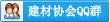 中国建材市场协会